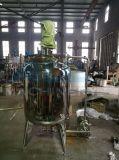 Tanque de mistura líquido detergente sanitário do aço inoxidável (ACE-JBG-A3)