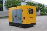 Новый продукт! ! генератор 100kVA Cummins молчком тепловозный для сбывания
