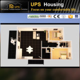 Дома недвижимости и конструкции зеленые модульные Prefab конкретные