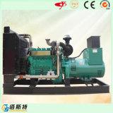 タイプ低いRpmの交流発電機のYuchai 40kwのディーゼル発電機を開きなさい