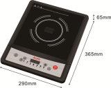 세륨, 콜럼븀, ETL 승인 누름단추식 전쟁 감응작용 호브 또는 감응작용 요리 기구 (SM-A57)