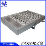 100W LED広告ボードのための屋外のビル・ボードライト