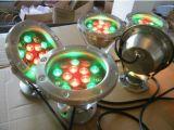 잠수할 수 있는 샘 펌프를 가진 공장 가격 15W 수중 LED 빛