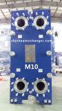 Cambiador de calor de la placa de la cerveza de la industria de Laval de la alfa, cambiador de calor de la placa de la junta, placa y cambiador de calor del marco