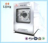세탁물 장비 세륨 승인을%s 가진 자동적인 스테인리스 세탁기