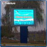 低い電力の消費のフルカラーの屋外広告のLED掲示板
