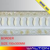 300X600建築材料の艶をかけられた陶磁器の壁のタイルの浴室のタイル