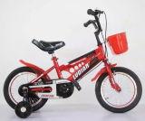 MTB Art scherzt Fahrrad-Kind-Fahrräder mit bestem Preis