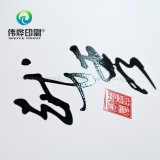 Publicidad Impresión de papel bolsa de regalo para la promoción de la empresa