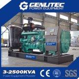 80kw 100kVA Yuchai力のディーゼル発電機セット