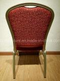 강철 연회 의자