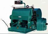 Máquina que arruga y que corta con tintas del tipo plano