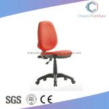 Elegante estilo libre de muebles de oficina pie reposo silla de tela