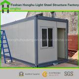 Дом контейнера низкой стоимости Prefab портативные и общая спальня работников для сбывания
