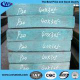 пластичная прессформа 1.2083/420/4Cr13 стальная умирает сталь с хорошим качеством