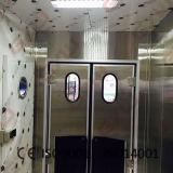 Stahltür für Kaltlagerung