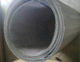 Setaccio a maglie tessuto di /Fine della tela metallica dell'acciaio inossidabile