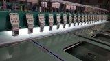 Hye-Re 632/250*550*1200 ricondizionano la macchina del ricamo
