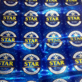 La botella de cerveza etiqueta de papel (ZD071G0000)