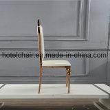 ホテルのための熱い販売法のフランス風のステンレス鋼フレームの椅子