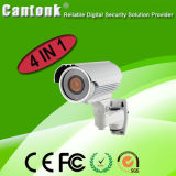 Видео- водоустойчивая камера CCTV пули HD иК HD-Ahd (KHA-A40/60)