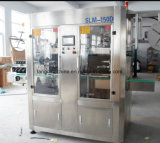 びんの缶のための二重ヘッドビンの王冠およびびんボディ収縮の袖分類機械