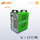 물 보석 땜납 장비에서 수소가스