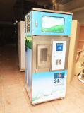 Fornitore del distributore automatico: Distributore automatico di fornitura del latte 200L