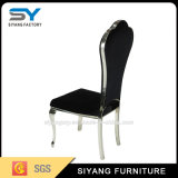 高品質の椅子を食事する現代ホテルの家具の黒Evlvet