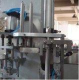 自動回転式Nespresso Kのコップのコーヒー粉の満ちるシーリング機械