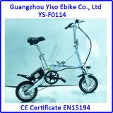 12 Zoll ein intelligentes elektrisches E Fahrrad des Sekunden-elektrischen Falz-mit Lithium-Batterie