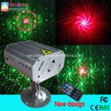 12 in 1 Muster-Effekt-Laserlicht Rg Tanzen Hall erstreckten breit sich Laser-Projektor