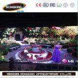 Drehende Bildschirmanzeige der hochauflösenden Bildschirmanzeige-P5 Innen-LED 3 Schicht-Bildschirmanzeige