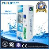 중국 공급자 자동적인 마시는 순화된 물 기계