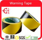 PVC床のマーキングテープ