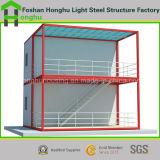 Hightの品質のプレハブの家の工場価格の生きている容器の家