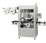 좋은 가격 자동적인 둥근 병 수축 소매 레테르를 붙이는 기계