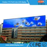 Écran visuel fixe de mur P12 de l'IMMERSION extérieure DEL pour le panneau-réclame