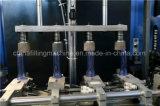 Maquinaria moldando de sopro do frasco plástico com 2 anos de garantia