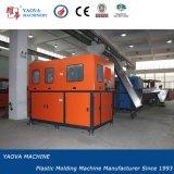 販売のためのYaova 4キャビティペットびんの伸張のブロー形成機械