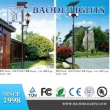 60W/5/Years/Warranty Solar LED Street Lights