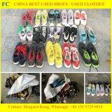 Люди модного молодого типа вскользь используемые, повелительница & ботинок ребенка (FCD-002)