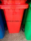 اثنان عجلات [120ل] بلاستيكيّة صندوق نفاية [هدب] مع أغطية مفتوحة علبيّة