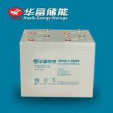 batería de plomo del gel de 2V 2500ah VRLA