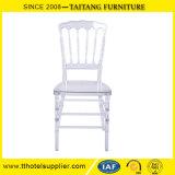 راتينج شعبيّة [فرنش] بلاستيكيّة [نبوبيون] كرسي تثبيت