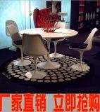 튤립 테이블과 협상 테이블