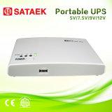 携帯用DC UPS Power Supply 5V 12V