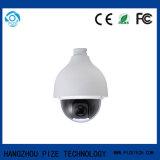 High Speed камера обеспеченностью PTZ CCTV ультра