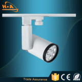 広州店のための防眩LEDトラックランプ