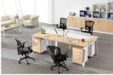 نمو 4 شخص مقادات مستقيمة مكتب حاجز مركز عمل ([سز-وسل307])